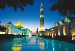 Tradition trifft Moderne: Oman verzaubert mit Exotik, Kultur und weiten Stränden